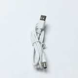 USB Charger Cable for Bellababy Breast Pump